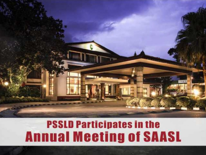 PSSLD Participates in the Annual Meeting of SAASL